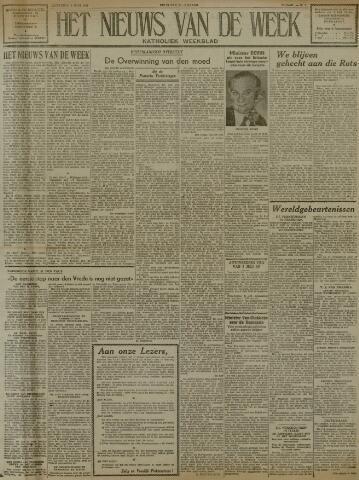 Het Wekelijks Nieuws (1946-1990) 1946