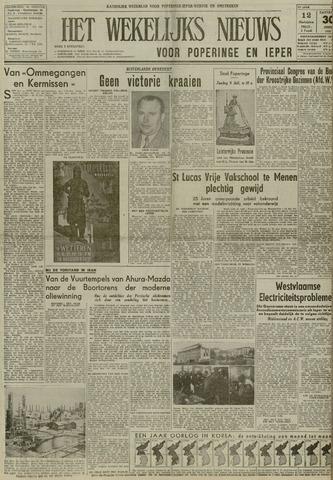Het Wekelijks Nieuws (1946-1990) 1951-06-30