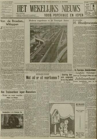 Het Wekelijks Nieuws (1946-1990) 1951-05-05