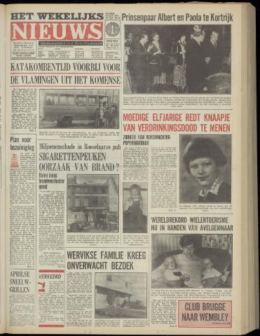 Het Wekelijks Nieuws (1946-1990) 1978-04-14