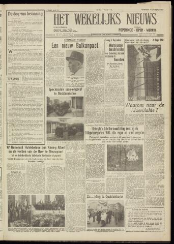 Het Wekelijks Nieuws (1946-1990) 1954-08-14