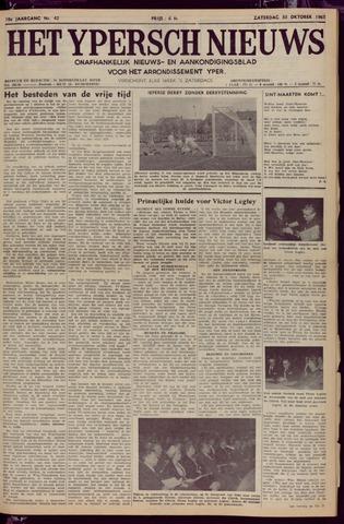 Het Ypersch nieuws (1929-1971) 1965-10-30