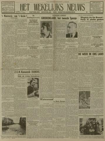Het Wekelijks Nieuws (1946-1990) 1948-01-10