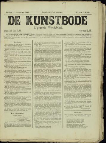 De Kunstbode (1880 - 1883) 1882-12-17