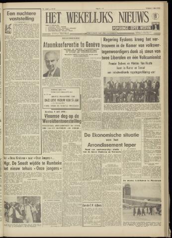 Het Wekelijks Nieuws (1946-1990) 1958-07-04