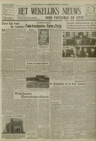 Het Wekelijks Nieuws (1946-1990) 1951-04-07