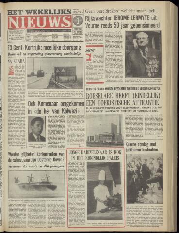 Het Wekelijks Nieuws (1946-1990) 1978-06-02