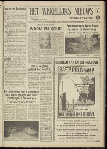 Het Wekelijks Nieuws (1946-1990) 1956-10-27