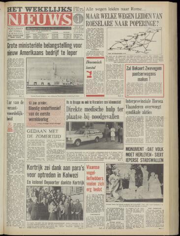 Het Wekelijks Nieuws (1946-1990) 1978-09-29