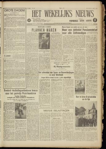 Het Wekelijks Nieuws (1946-1990) 1955-06-11
