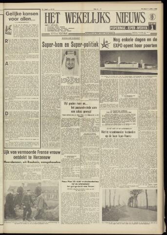 Het Wekelijks Nieuws (1946-1990) 1958-04-11