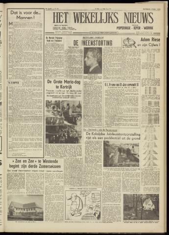 Het Wekelijks Nieuws (1946-1990) 1954-06-19