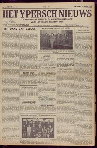 Het Ypersch nieuws (1929-1971) 1965-04-24