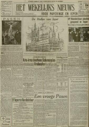 Het Wekelijks Nieuws (1946-1990) 1951-03-24