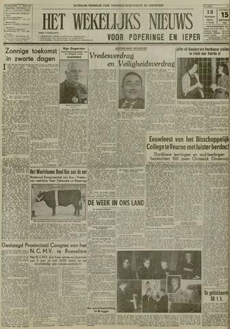 Het Wekelijks Nieuws (1946-1990) 1951-09-15