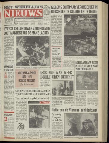 Het Wekelijks Nieuws (1946-1990) 1978-08-04