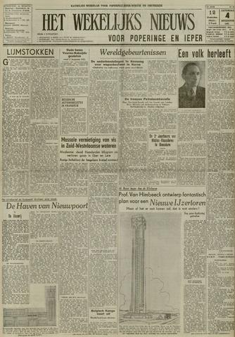 Het Wekelijks Nieuws (1946-1990) 1951-08-04