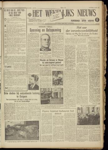 Het Wekelijks Nieuws (1946-1990) 1955-06-04