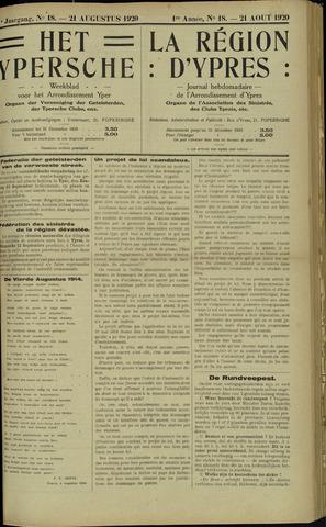 Het Ypersche (1925 - 1929) 1920-08-21