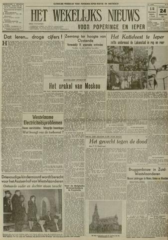 Het Wekelijks Nieuws (1946-1990) 1951-02-24