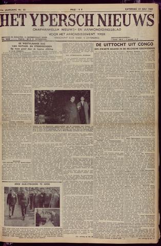 Het Ypersch nieuws (1929-1971) 1960-07-23