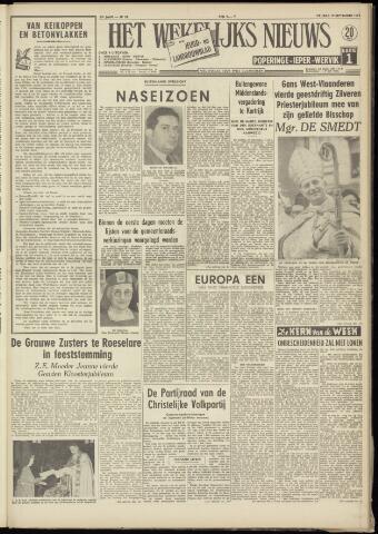 Het Wekelijks Nieuws (1946-1990) 1958-09-19