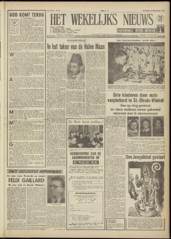 Het Wekelijks Nieuws (1946-1990) 1957-11-30