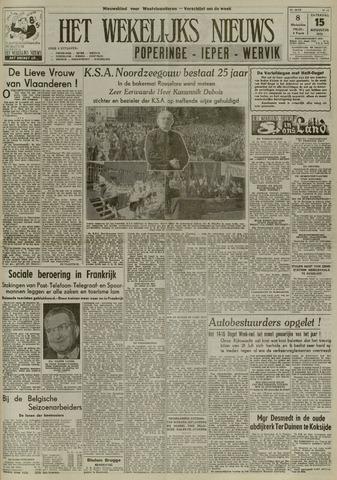 Het Wekelijks Nieuws (1946-1990) 1953-08-15