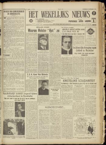 Het Wekelijks Nieuws (1946-1990) 1955-11-26