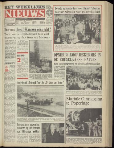 Het Wekelijks Nieuws (1946-1990) 1978-06-30