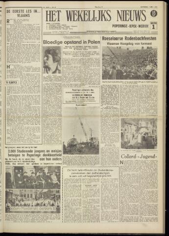 Het Wekelijks Nieuws (1946-1990) 1956-07-07