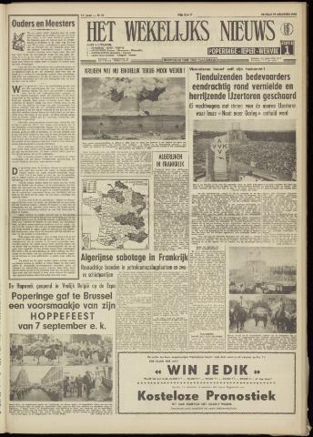 Het Wekelijks Nieuws (1946-1990) 1958-08-29