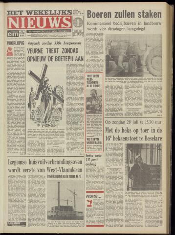 Het Wekelijks Nieuws (1946-1990) 1974-07-26