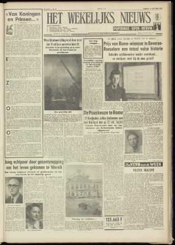 Het Wekelijks Nieuws (1946-1990) 1958-10-24