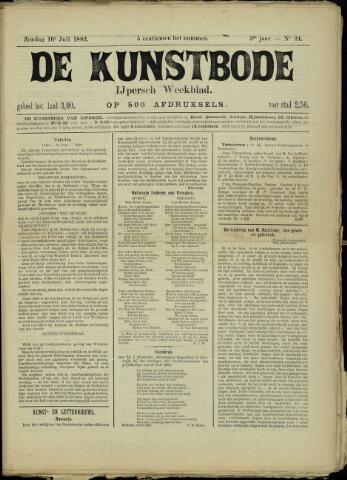 De Kunstbode (1880 - 1883) 1882-07-16