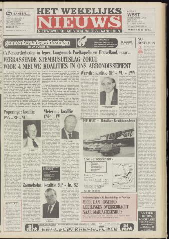Het Wekelijks Nieuws (1946-1990) 1982-10-15