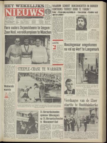 Het Wekelijks Nieuws (1946-1990) 1978-08-25