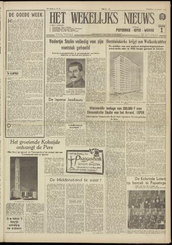 Het Wekelijks Nieuws (1946-1990) 1956-03-24