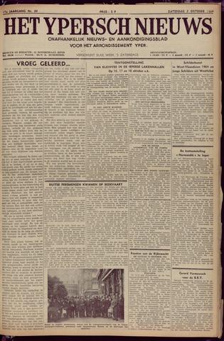 Het Ypersch nieuws (1929-1971) 1964-10-03