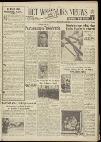 Het Wekelijks Nieuws (1946-1990) 1958-04-18