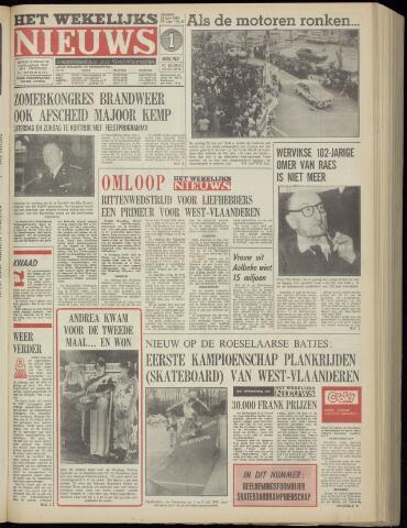 Het Wekelijks Nieuws (1946-1990) 1978-06-23