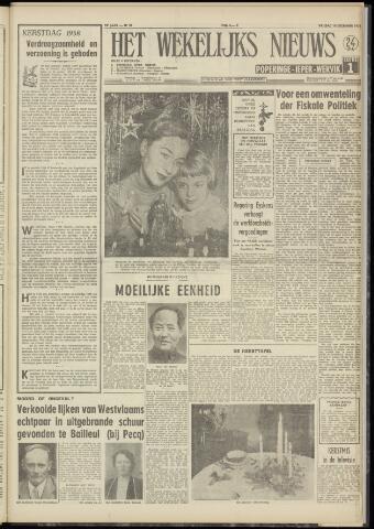 Het Wekelijks Nieuws (1946-1990) 1958-12-19