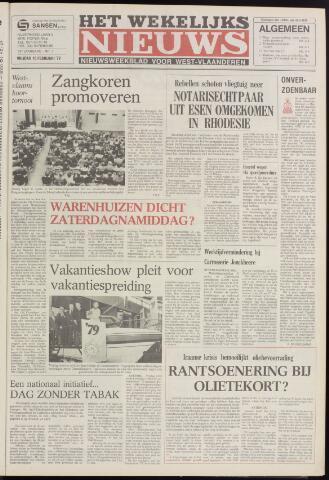 Het Wekelijks Nieuws (1946-1990) 1979-02-16