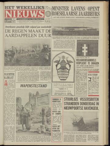 Het Wekelijks Nieuws (1946-1990) 1974-11-08