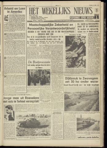 Het Wekelijks Nieuws (1946-1990) 1959-07-24