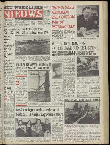 Het Wekelijks Nieuws (1946-1990) 1978-10-13