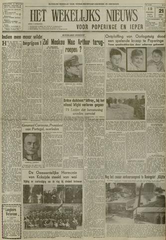 Het Wekelijks Nieuws (1946-1990) 1951-04-21