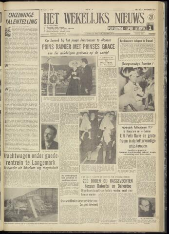 Het Wekelijks Nieuws (1946-1990) 1959-11-13