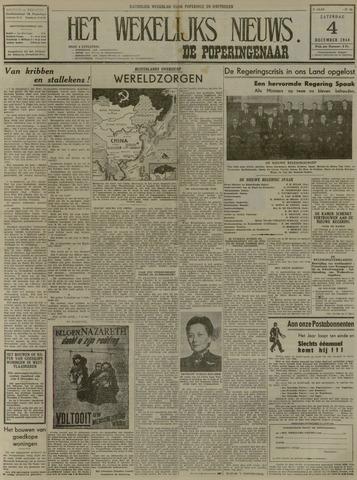 Het Wekelijks Nieuws (1946-1990) 1948-12-04