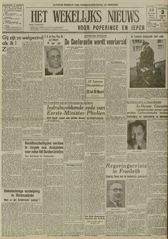 Het Wekelijks Nieuws (1946-1990) 1951-03-03